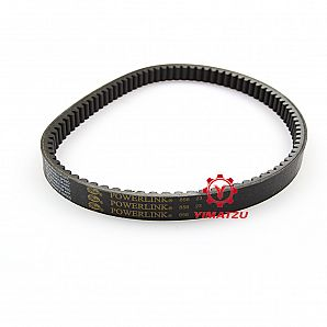 Xingyue ATV Parts BELT DRIVE for XYST260 ATV Quad Bike