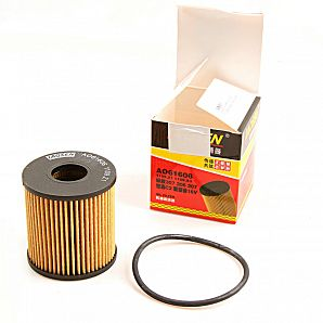 Yimatzu ATV Parts OIL FILTER for BUYANG FA-K550 N550 ATVs EEC EPA